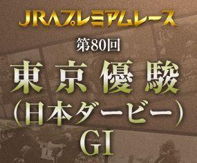 WS000289.JPG